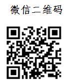 微信截图_20210415155225.jpg